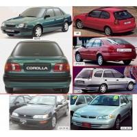 Corolla (E11) Sdn/Hb/Комби/Lb,  97-99