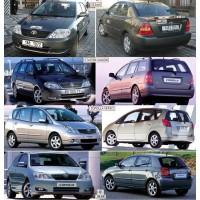 Corolla (E12) Sdn/Hb/Комби, 01.02-12.03